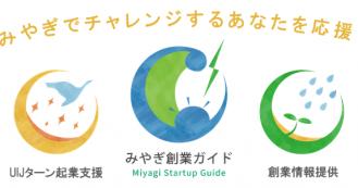 miyagi prefecture project
