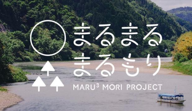 marumarumarumori_pj2
