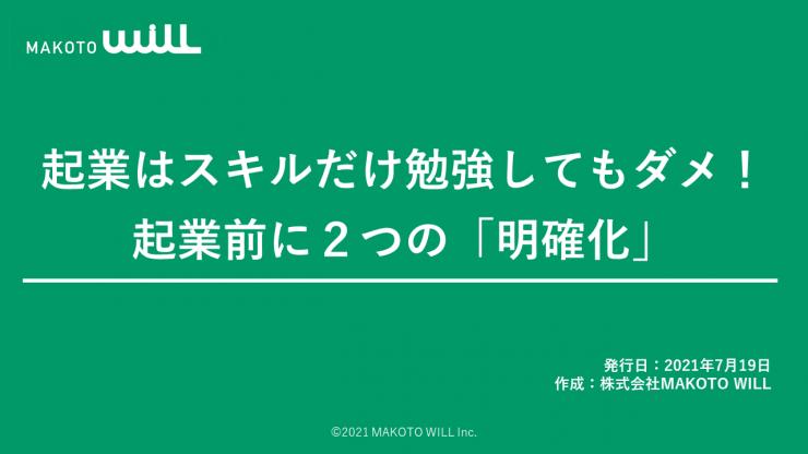kigyou_meikaku